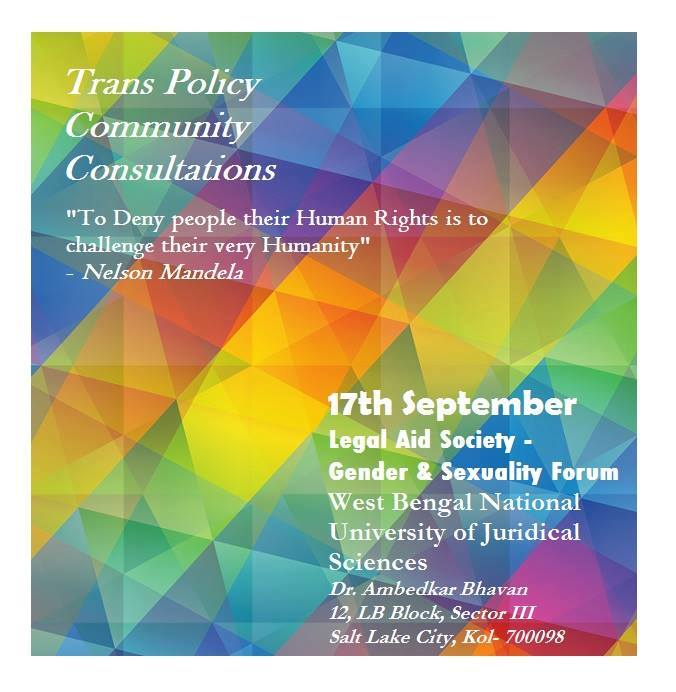 Trans policy community consultations